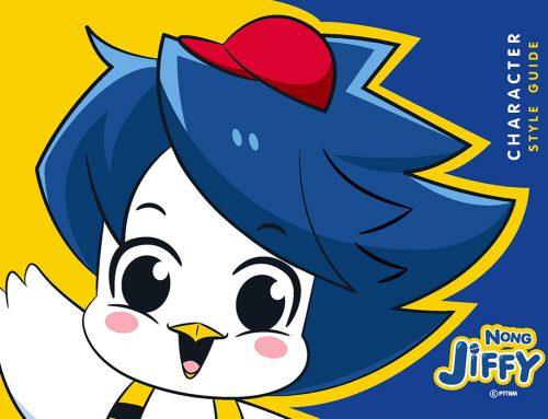 Nong Jiffy