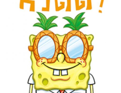 SpongeBob SquarePants Vacation